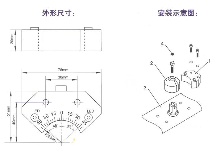 磁感应接近式回讯器接线图