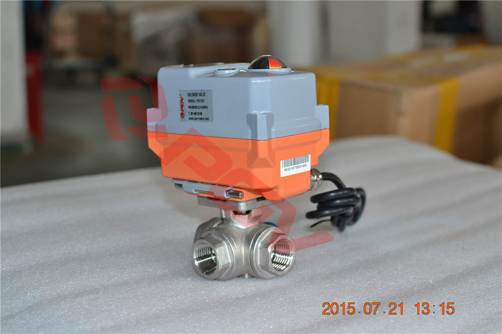 适用于pvc球阀的20nm精小型电动执行器abs材质